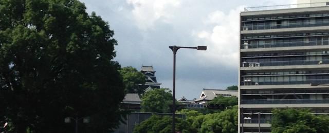 遠くから見た熊本城
