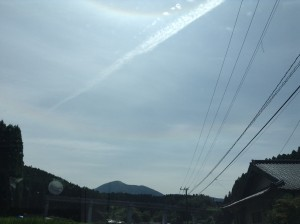 ヨコ長の虹